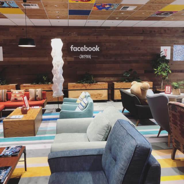 六本木Facebook本社の社内の写真