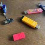 USBドライブの写真